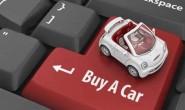 线上卖车以维系热度 车市释放消费需求或迎新增长点