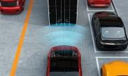 限定场景自动驾驶迈向商业化 三年内进入新发展阶段