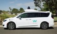 美国加州自动驾驶测试数据遭质疑 或存在误导性