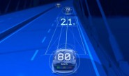 又一个国家级 广州将建自动驾驶示范区