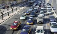 工信部:稳定汽车消费 鼓励汽车限购地区增加号牌配额
