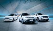 广州就提振汽车消费 对购买新能源车、二手车进行补助