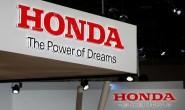 本田由于零部件短缺将削减日本两家工厂的产量