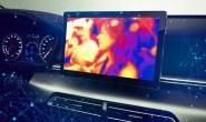 黑科技满满,比亚迪DiLink计划推出车内体温监测系统!