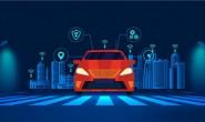 《智能汽车创新发展战略》解读:那些激动人心的数字没了
