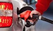或将下调 油价调整窗口3月17日24时开启