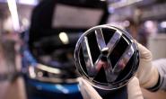 大众汽车集团本周将大规模暂停欧洲工厂生产