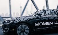 丰田与Momenta达成战略合作 自动驾驶研发再提速