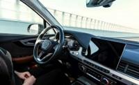 回应传言 奥迪并未取消L3自动驾驶项目