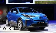 正宗的丰田电动车来袭 广汽丰田C-HR EV将于4月上市