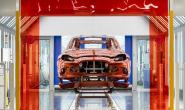 阿斯顿·马丁英国工厂停产至4月20日 2020年财务业绩面临风险