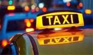 湖北低风险地区有序恢复出租车、网约车