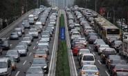 北京汽车限购政策,到底谁说了算?