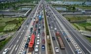 鼓励放宽汽车限购措施 杭州今年增加2万个小客车指标