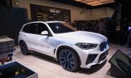 宝马发布更多氢燃料电池车计划