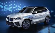宝马与丰田合作的X5氢动力车参数超六缸