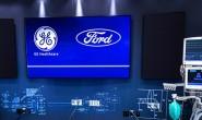 福特汽车与GE医疗进一步合作生产新款呼吸机