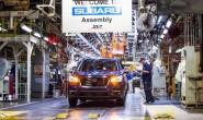 斯巴鲁暂停日本国内生产 并延长美国工厂关闭