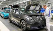 大众将美国工厂停产延长至4月12日 日产延长至4月底