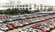 国产全球开花 广汽菲克首批Jeep将出口