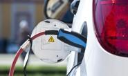 上海新政策:充电桩共享可获补贴500元