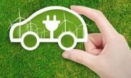 工信部:拟删除申请新能源车生产企业准入有关要求