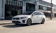 起亚两款混动车型开始发售 起售价分别为26.1万和26.7万
