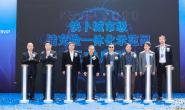 快卜新能源首个储充检一体化示范网在上海投运