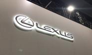 """丰田注册""""NX 250""""商标 或推新动力版本"""
