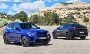 宝马全新X5 M/X6 M将二季度上市 搭4.4T V8动力