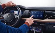 上汽大众发布智慧车联系统 2020款帕萨特率先搭载