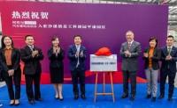 柯锐世在华投建首个锂离子电池工厂