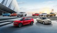 斯柯达全系车型调整售价 降幅最高2.45万元
