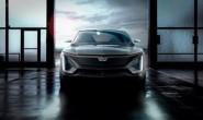 凯迪拉克Lyriq在德国注册名称 或下半年发布/定位纯电动SUV