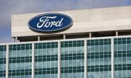 福特将在6月底或7月初召回12.4万北美白领员工