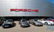 保时捷投资柏林区块链创企发展汽车管理平台