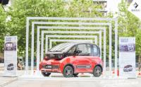 上海牌照+未来科幻座驾,新宝骏E300是你想要的吗?