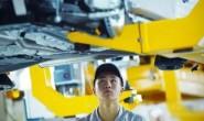 国家统计局:4月份汽车制造业增长5.8%