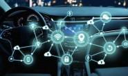深圳支持智能网联汽车发展 相关项目最高资助2亿元