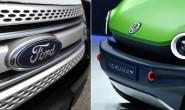 大众监事会批准与福特汽车的多项合作协议