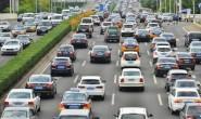 6月1日起北京恢复机动车尾号限行政策