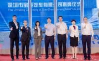 宝能汽车举行揭牌仪式 将在深圳龙华区造全球总部