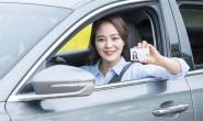 驾照或将被取代?验证身份、有网就行