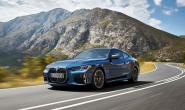 集运动基因及美学精髓于一身 全新BMW 4系双门轿跑车全球首发