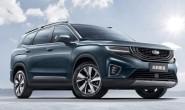 10.88-14.88万 吉利全新中型SUV豪越开启预售
