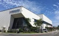 伟巴斯特中国获得电池包项目定点和样件测试订单