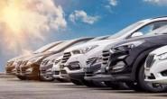 汽车工业蓝皮书发布:2019年乘用车销量占比83.2%