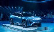 """广汽蔚来称首轮融资已""""基本敲定"""" 上半年仅两家新造车企业获得新融资"""