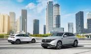 梅赛德斯-奔驰入股孚能科技 今年年底前共推25款电动化车型