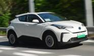 论纯电SUV的驾控表现 广汽丰田C-HR EV值得拥有?